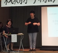 http://tooken.arrow.jp/blog/DSCF4974.JPG