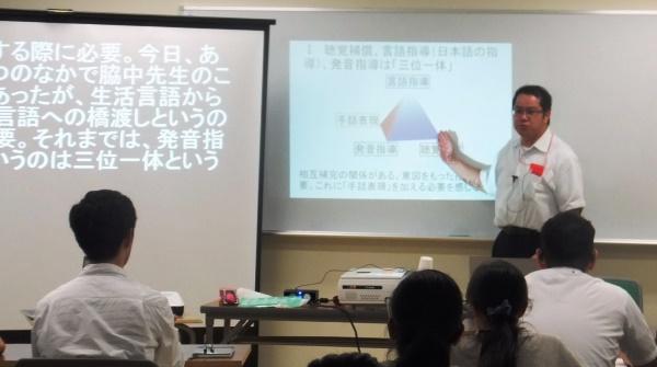http://tooken.arrow.jp/blog/DSCF8549.JPG