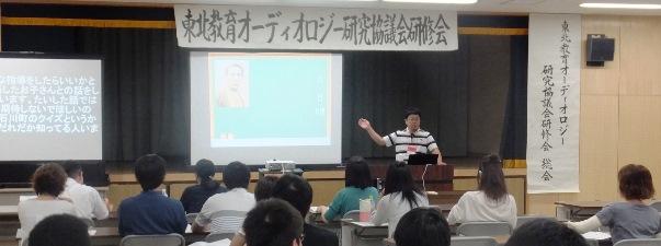 http://tooken.arrow.jp/blog/DSCF8574.JPG